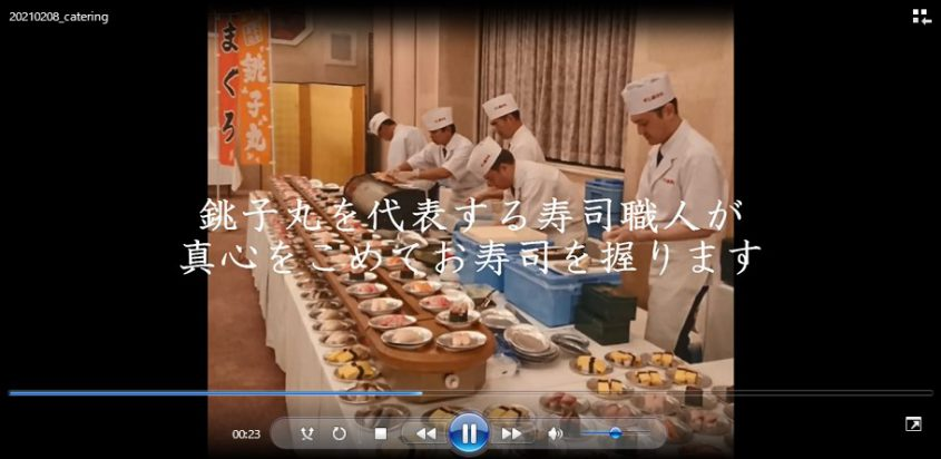 20210208_catering02